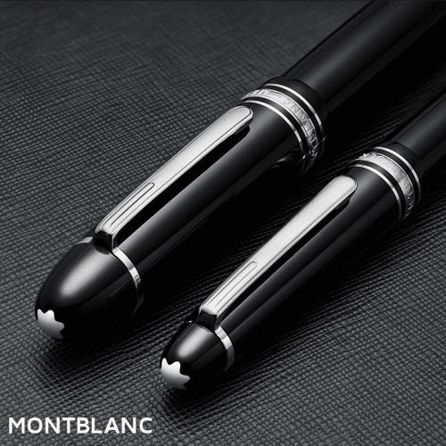 immagine di copertina della pagina montblanc strumenti da scrittura con due miesterstuck platinum le grand e classique